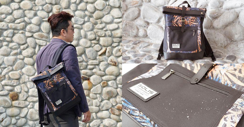 環保時尚包 SOLIS防撥水後背包 工作 休閒都適合的機能性筆電背包.jpg