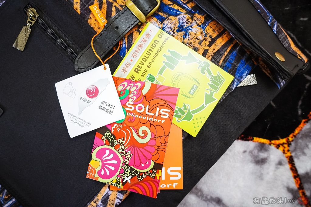 環保時尚包 SOLIS防撥水後背包 工作 休閒都適合的機能性筆電背包4.jpg