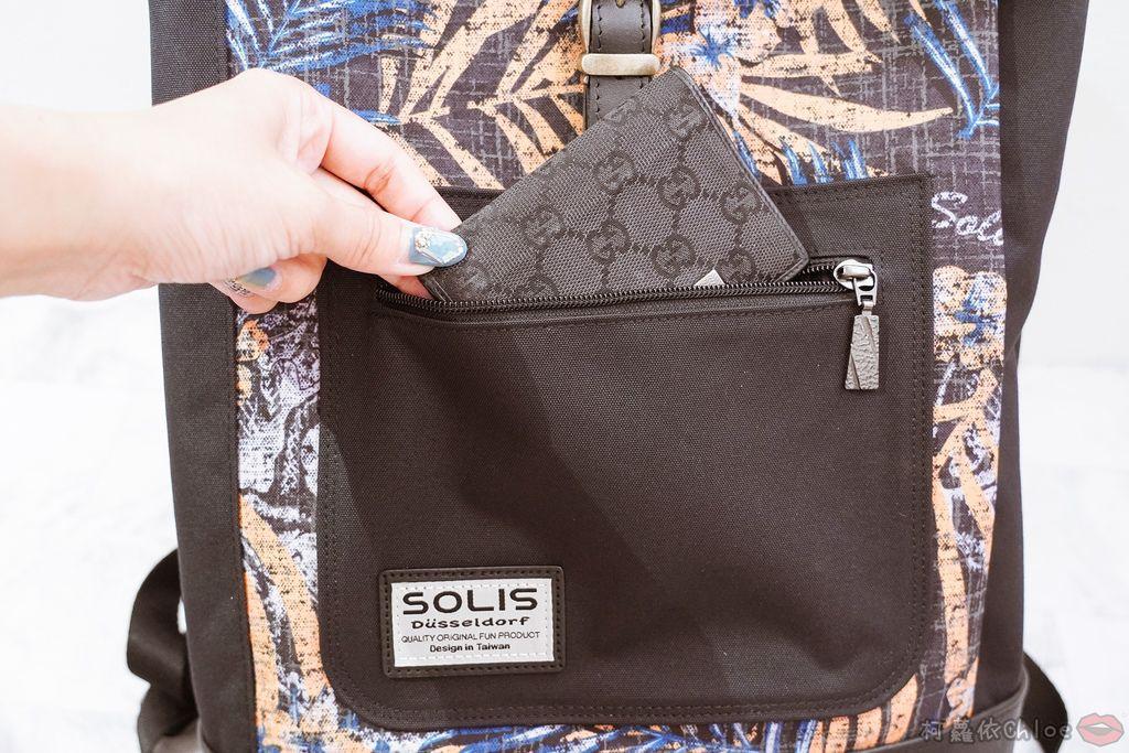 環保時尚包 SOLIS防撥水後背包 工作 休閒都適合的機能性筆電背包12.jpg