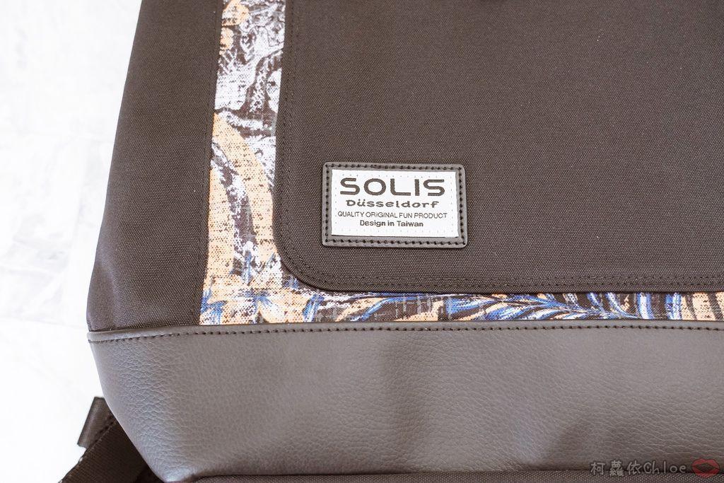 環保時尚包 SOLIS防撥水後背包 工作 休閒都適合的機能性筆電背包15.jpg