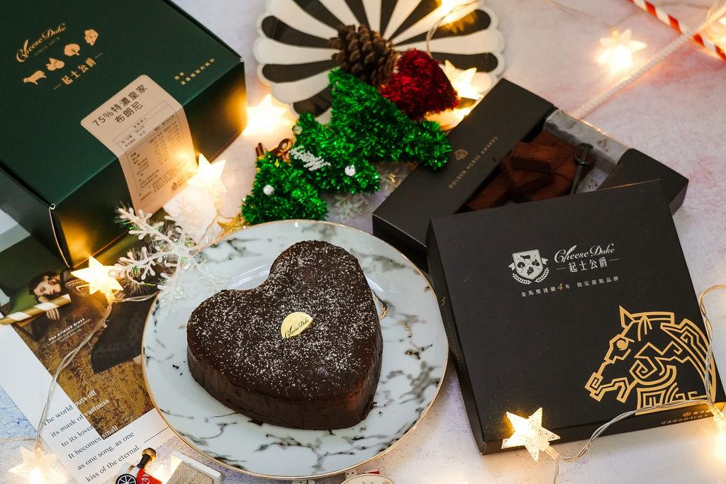 2019聖誕節交換禮物送禮推薦 起士公爵介紹75%皇家布朗尼 80%比利時手工生巧克力 細緻綿密口感大人氣!1.JPG