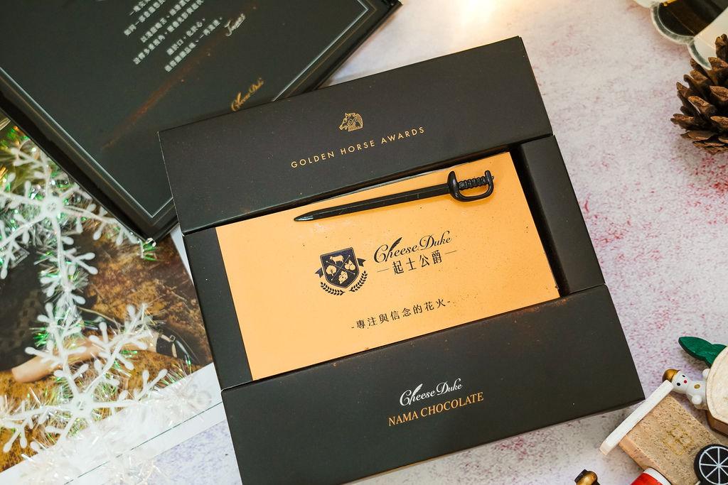 2019聖誕節交換禮物送禮推薦 起士公爵介紹75%皇家布朗尼 80%比利時手工生巧克力 細緻綿密口感大人氣!13.JPG