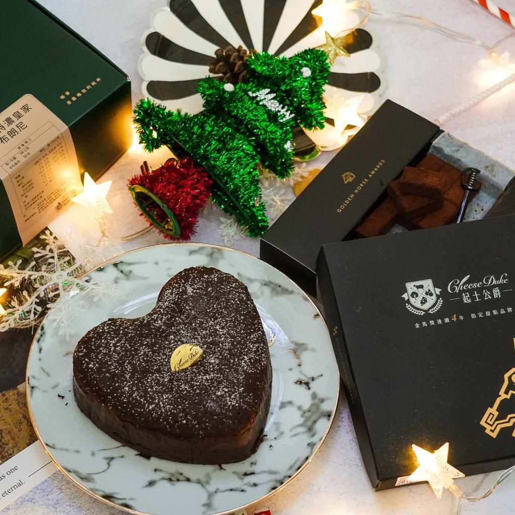 2019聖誕節交換禮物送禮推薦 起士公爵介紹75%皇家布朗尼 80%比利時手工生巧克力 細緻綿密口感大人氣!19.jpg