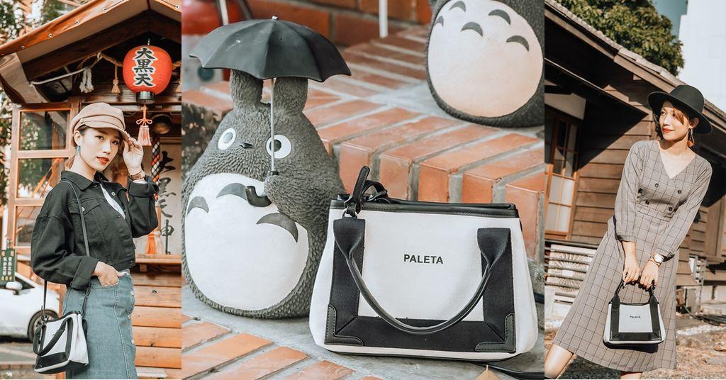 包X穿搭LOOKBOOK 台灣theplus PALETA系列帆布小袋 極簡質感帆布包.jpg