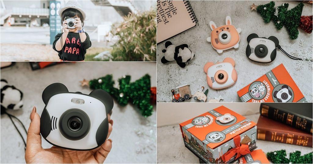 親子好物開箱 Bluemo 補丁熊貓 兒童防摔數位相機 從小培養攝影美感 紀錄孩子的視角.jpg