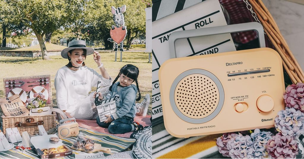 藍牙音響開箱 DELTAPRO復古藍芽喇叭(R-861BT)便攜式收音機 野餐外出營造氣氛好物.jpg