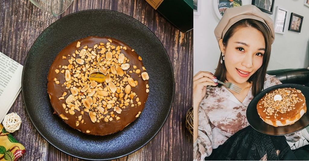 過年伴手禮推薦 起士公爵x余順豐花生 春節限定推出好日子花生乳酪蛋糕.jpg