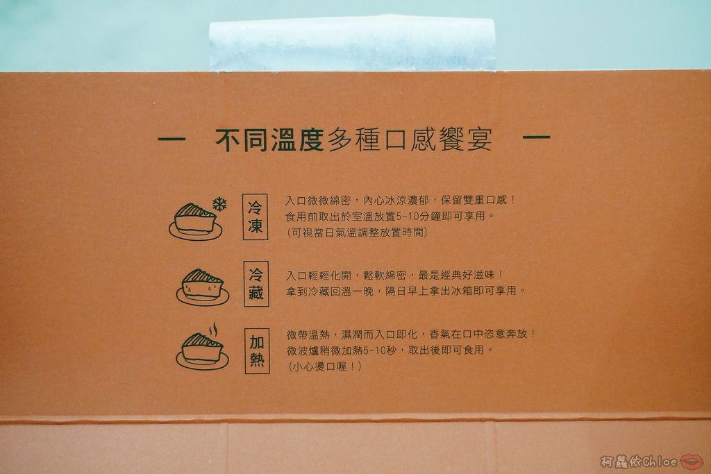 過年伴手禮推薦 起士公爵x余順豐花生 春節限定推出好日子花生乳酪蛋糕4.jpg