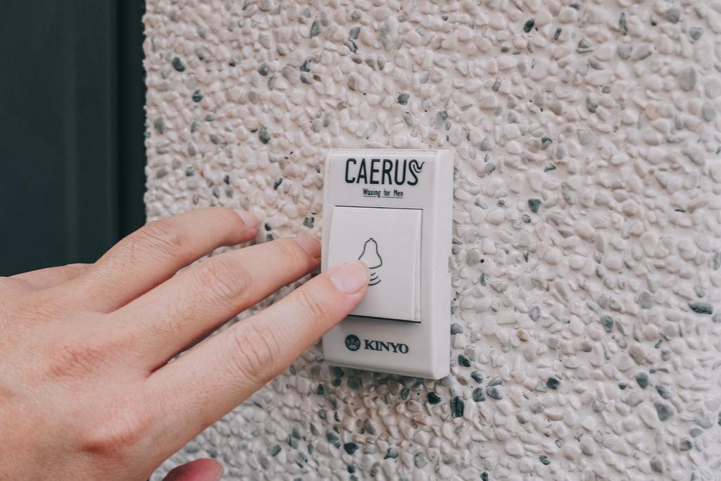 台南男生除毛推薦 Caerus 快樂撕男士頂級熱蠟 型男必備一試成主顧3.jpg