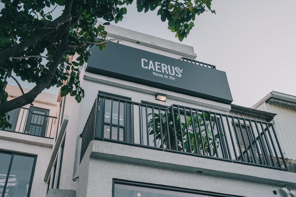 台南男生除毛推薦 Caerus 快樂撕男士頂級熱蠟 型男必備一試成主顧1.jpg