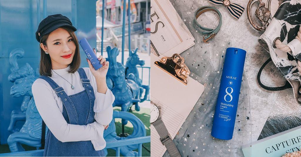 妝前保濕必備 未來美輕乳霜 藍色小8瓶保濕爆水輕盈無油感.jpg