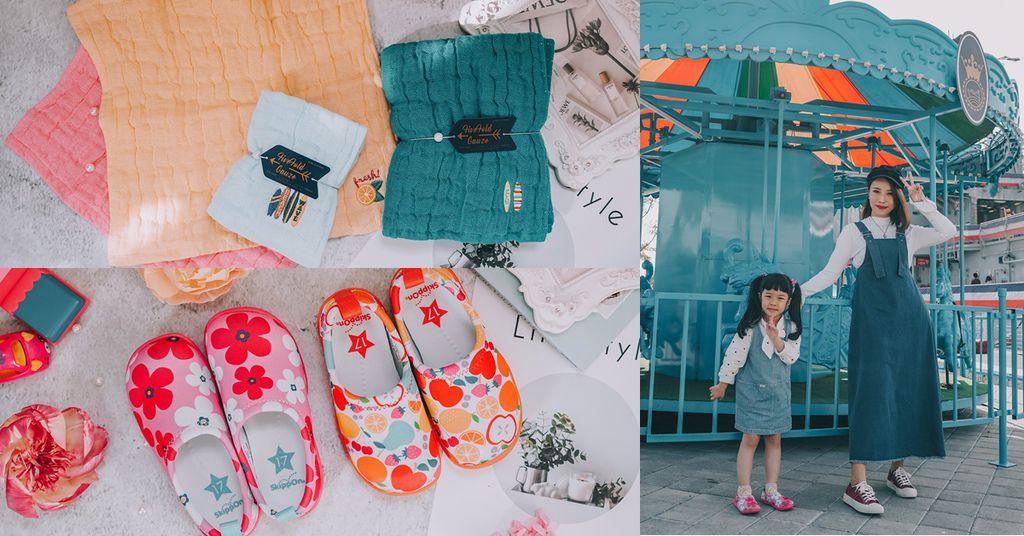 童鞋穿搭x好物分享 日本SkippOn ISEAL VU系列兒童休閒機能鞋%26;Nicott五重珍珠紗方巾 限時團購.jpg