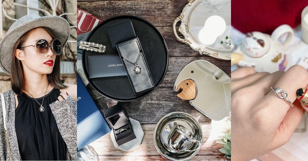 蒐藏品 低調雋永不敗的Georg Jensen 喬治傑生 2020年度項鍊 家居用品 禮物推薦.jpg