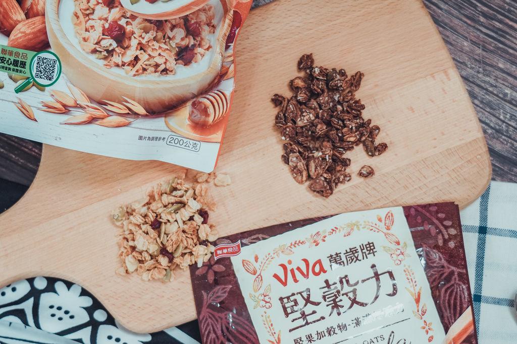 早餐穀物 用萬歲牌堅穀力開啟一整天滿滿活力 巧克力杏仁%26;蜂蜜椰香4.jpg