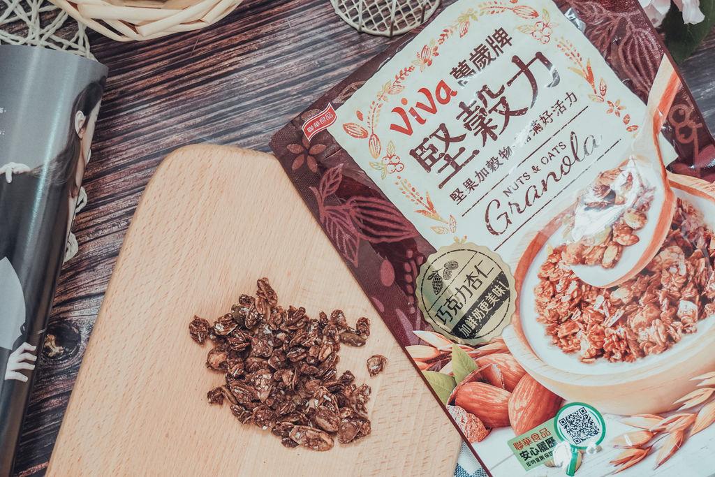 早餐穀物 用萬歲牌堅穀力開啟一整天滿滿活力 巧克力杏仁%26;蜂蜜椰香6.jpg