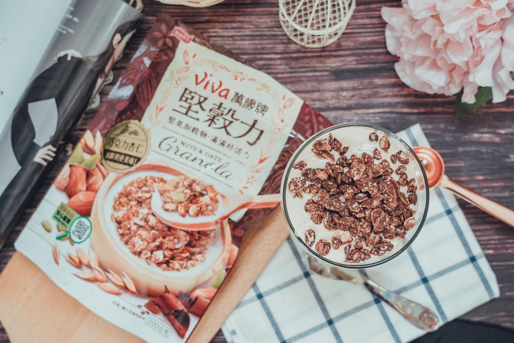 早餐穀物 用萬歲牌堅穀力開啟一整天滿滿活力 巧克力杏仁%26;蜂蜜椰香12.jpg