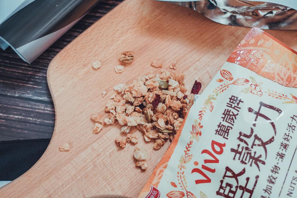 早餐穀物 用萬歲牌堅穀力開啟一整天滿滿活力 巧克力杏仁%26;蜂蜜椰香15.jpg