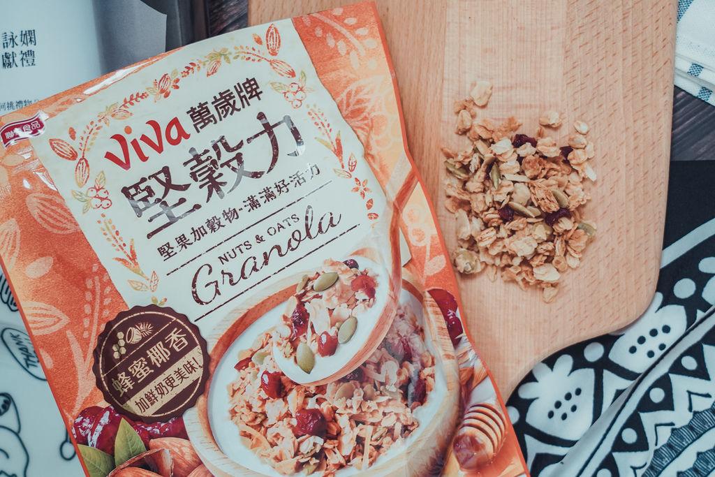 早餐穀物 用萬歲牌堅穀力開啟一整天滿滿活力 巧克力杏仁%26;蜂蜜椰香13.jpg