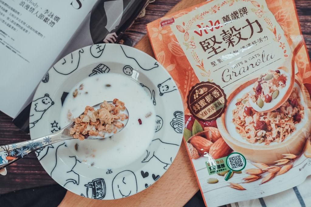 早餐穀物 用萬歲牌堅穀力開啟一整天滿滿活力 巧克力杏仁%26;蜂蜜椰香19.jpg