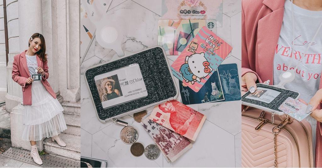 輕時尚設計 Bone頸掛識別證套-沙紋款Lanyard Wallet Hor識別證、卡夾、零錢包 一起帶著走.jpg
