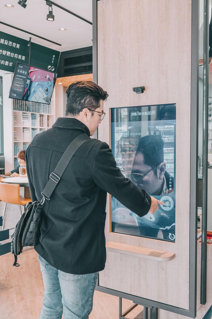 台南手目耳眼鏡 享受一杯好咖啡 獨家旅行式配鏡 無壓力挑選專屬自己的眼鏡20.jpg