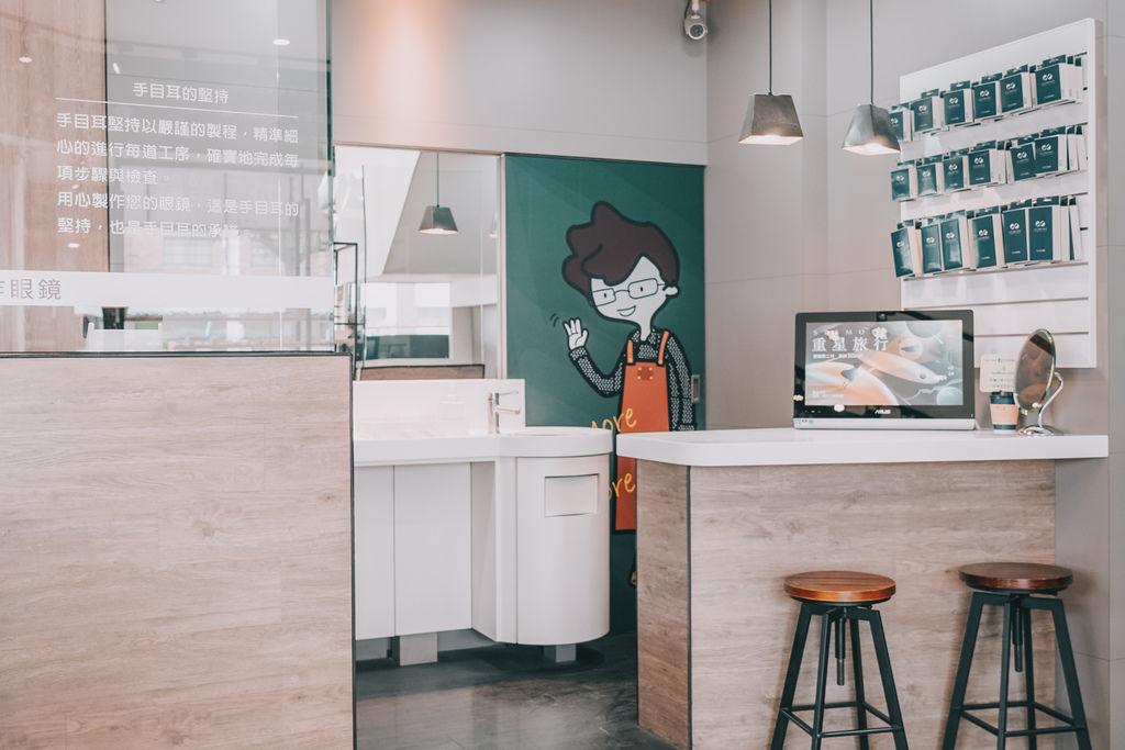 台南手目耳眼鏡 享受一杯好咖啡 獨家旅行式配鏡 無壓力挑選專屬自己的眼鏡29.jpg