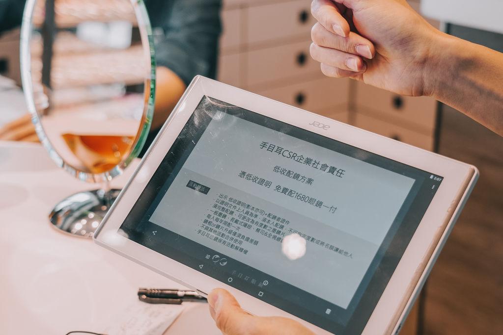 台南手目耳眼鏡 享受一杯好咖啡 獨家旅行式配鏡 無壓力挑選專屬自己的眼鏡36.jpg