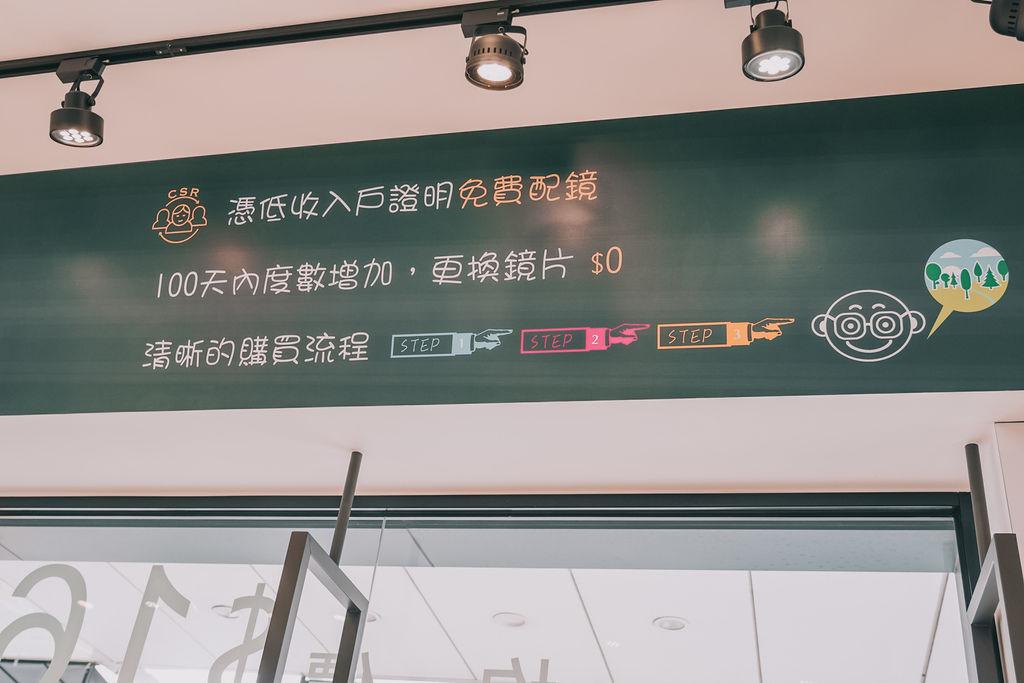 台南手目耳眼鏡 享受一杯好咖啡 獨家旅行式配鏡 無壓力挑選專屬自己的眼鏡36A.jpg