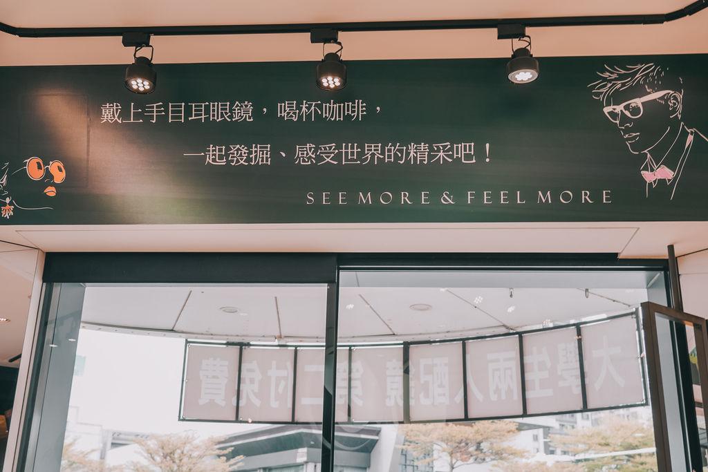台南手目耳眼鏡 享受一杯好咖啡 獨家旅行式配鏡 無壓力挑選專屬自己的眼鏡37.jpg