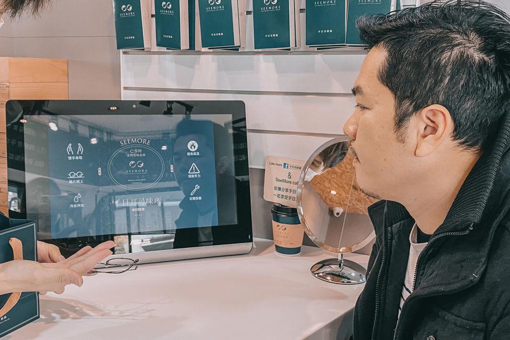 台南手目耳眼鏡 享受一杯好咖啡 獨家旅行式配鏡 無壓力挑選專屬自己的眼鏡40.jpg