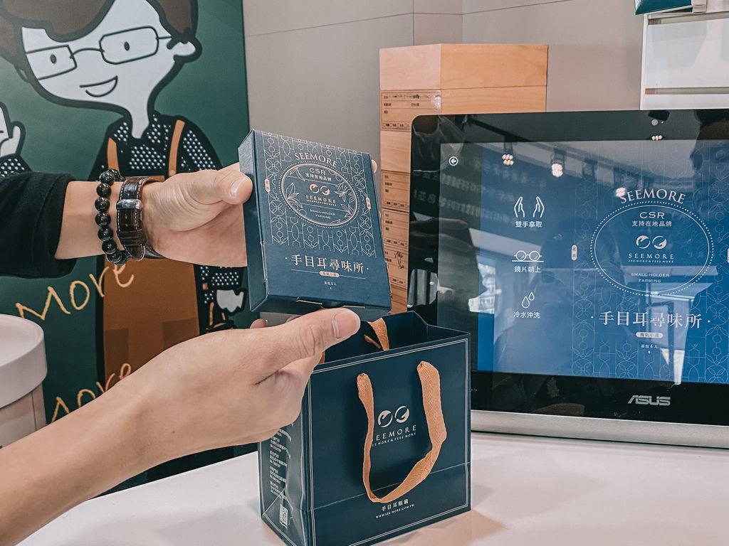 台南手目耳眼鏡 享受一杯好咖啡 獨家旅行式配鏡 無壓力挑選專屬自己的眼鏡41.jpg