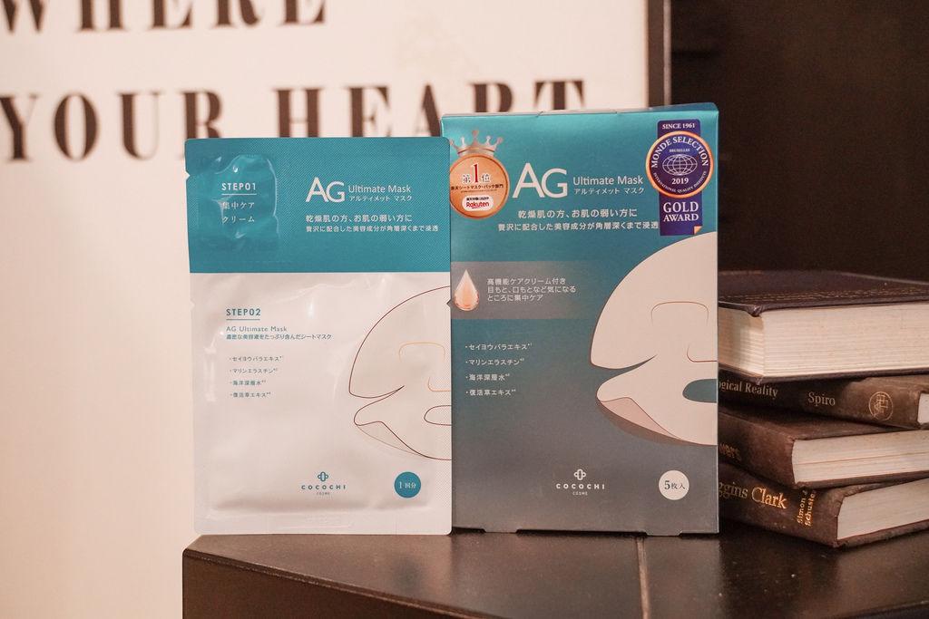 抗糖面膜推薦 Cocochi Cosme 好評不斷的AG面膜2020必買面膜5.jpg