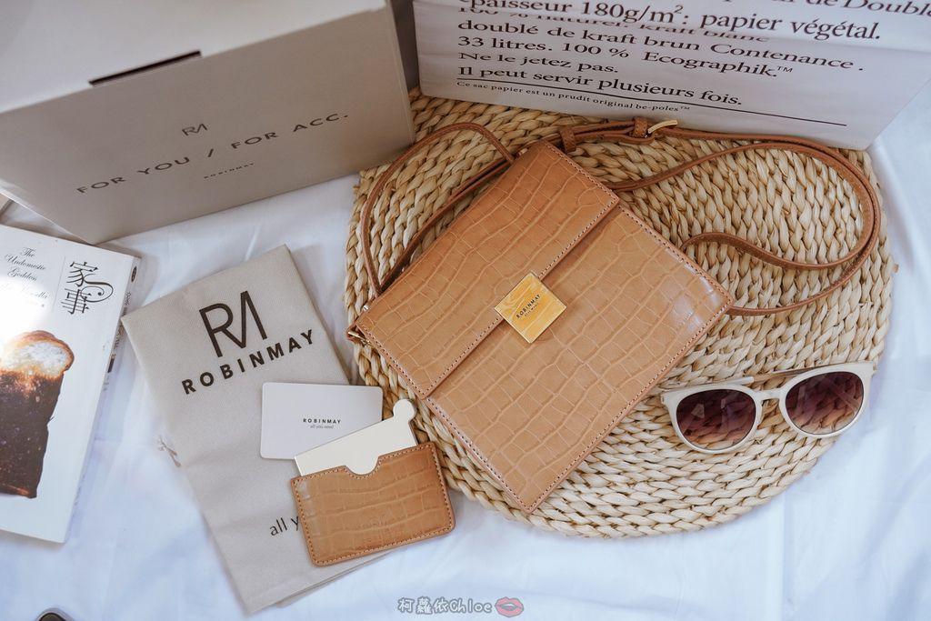包X春季穿搭 ROBINMAY羅馬時空手提包 簡約展現個性時尚2.jpg