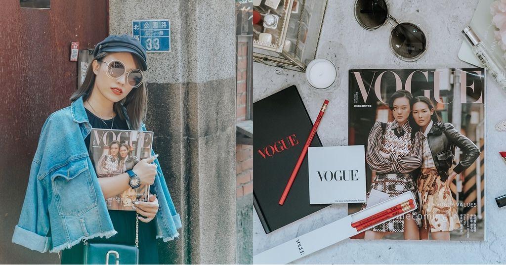 時尚圈新話題VOGUE Taiwan全新改版 3月號隨書贈VOGUE時尚經典文具三件組.jpg