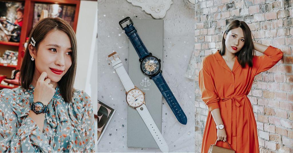 高質感腕錶Lobor Watches 2020推出Cosmopolitan系列 都會、商務穿搭必備 展現優雅尊貴氣度.jpg
