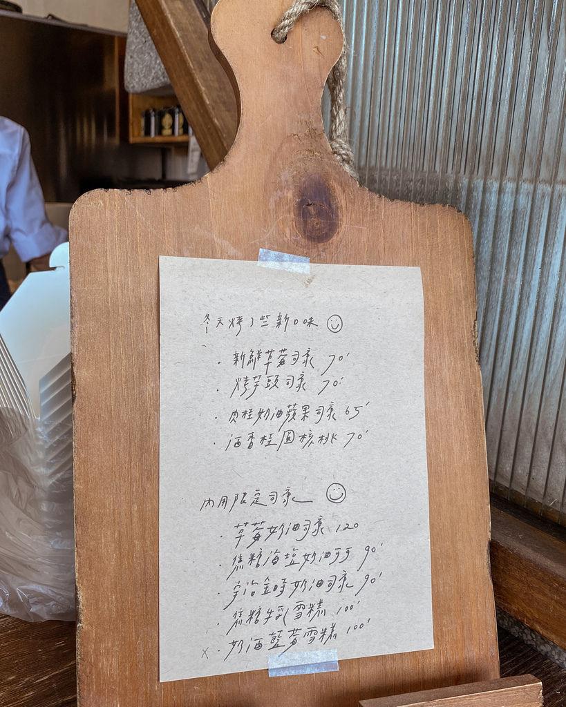 台南美食|木溪 Merci Kitchen 讓我念念不忘的第一名司康(總鋪內用店)24.jpg