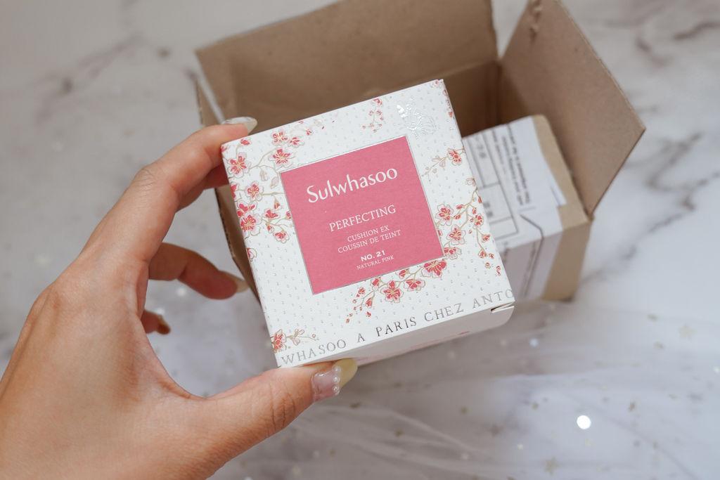 美妝購物|Qoo10購物平台韓國直送享優惠 Sulwhasoo 雪花秀 完美瓷肌氣墊粉霜(2020幸運花園限量版)8.jpg