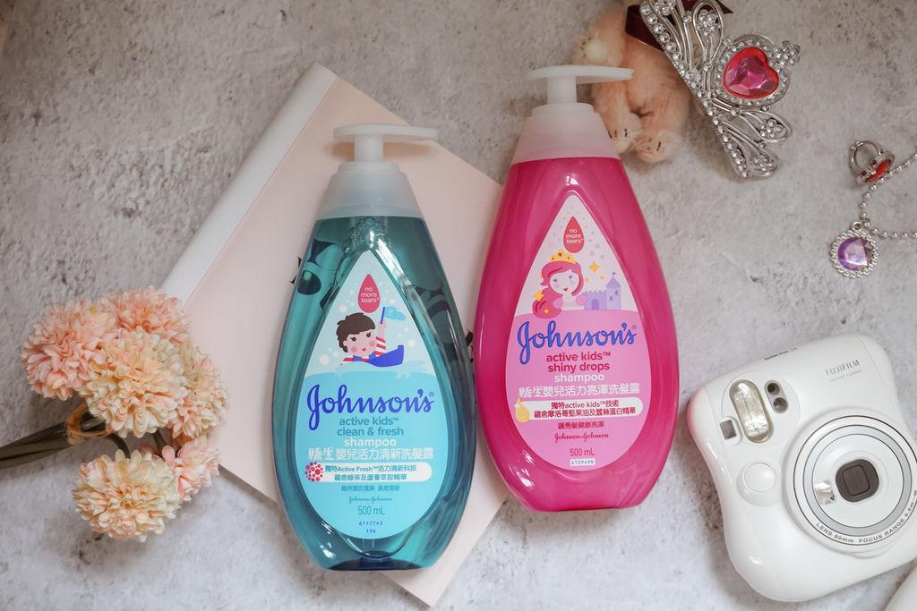嬌生嬰兒沐浴系列 大寶貝的洗澡好朋友 公主和英雄一起進入嬌生奇幻王國吧!3.JPG
