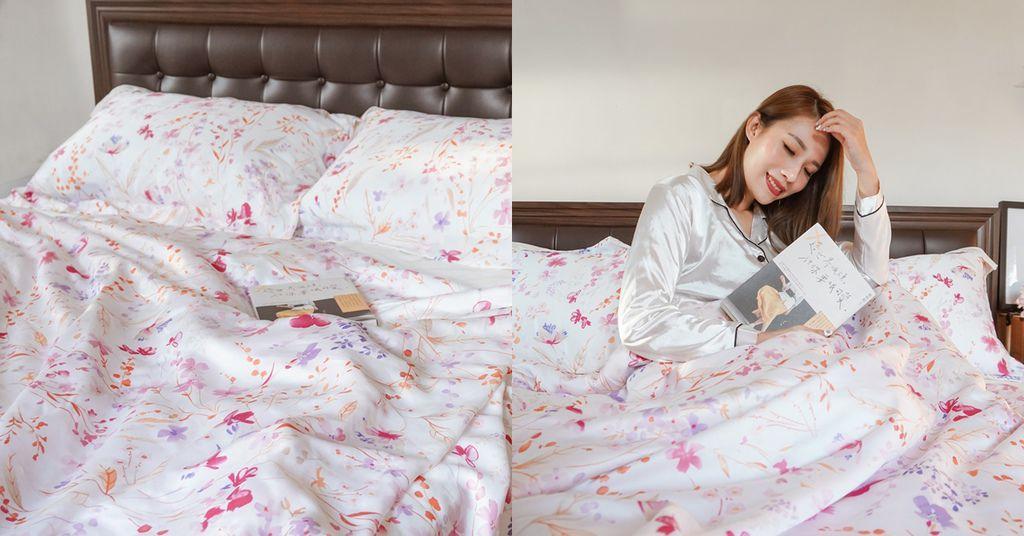寢具 翔仔居家 天絲被套床包組 台灣製造100%TENCEL天絲 涼感親膚睡得更安穩.jpg