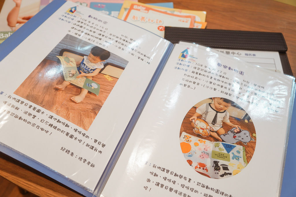 台南善化托嬰推薦 童樂園國際托嬰中心 0-2歲台南托嬰 專業師資 多元主題課程 讓孩子學習成常更快樂16.jpg