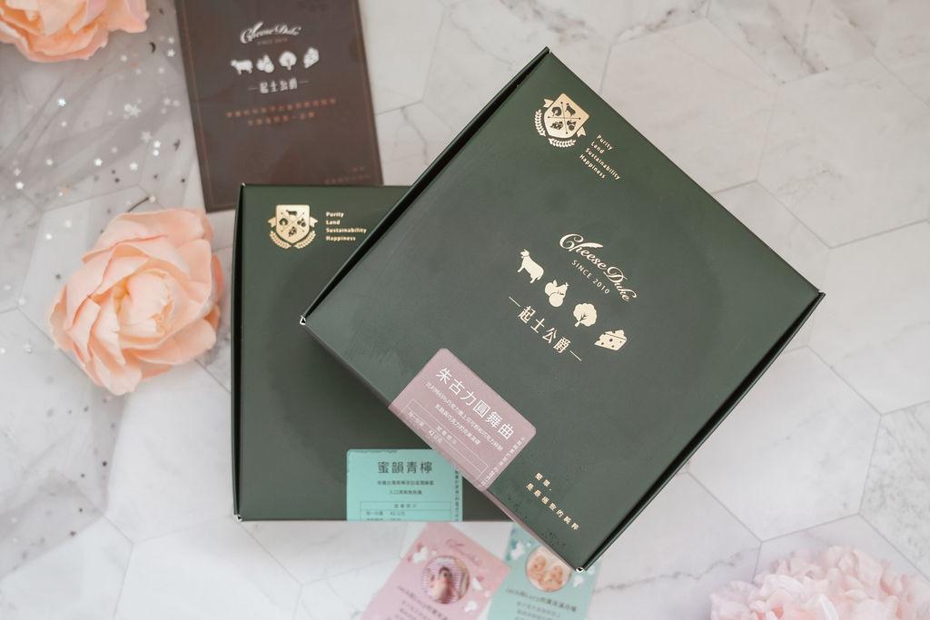 2020彌月蛋糕推薦 起士公爵 美味幸福從一塊乳酪蛋糕開始 彌月媽咪優惠方案5.JPG