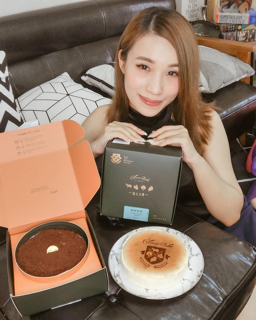 2020彌月蛋糕推薦 起士公爵 美味幸福從一塊乳酪蛋糕開始 彌月媽咪優惠方案7.JPG