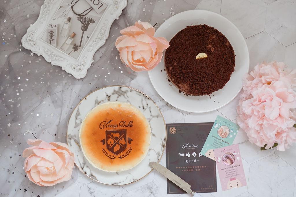 2020彌月蛋糕推薦 起士公爵 美味幸福從一塊乳酪蛋糕開始 彌月媽咪優惠方案11.JPG