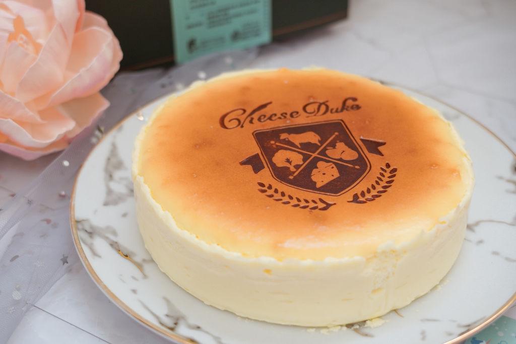 2020彌月蛋糕推薦 起士公爵 美味幸福從一塊乳酪蛋糕開始 彌月媽咪優惠方案14.JPG