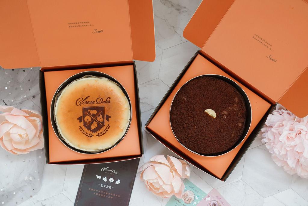 2020彌月蛋糕推薦 起士公爵 美味幸福從一塊乳酪蛋糕開始 彌月媽咪優惠方案10.JPG