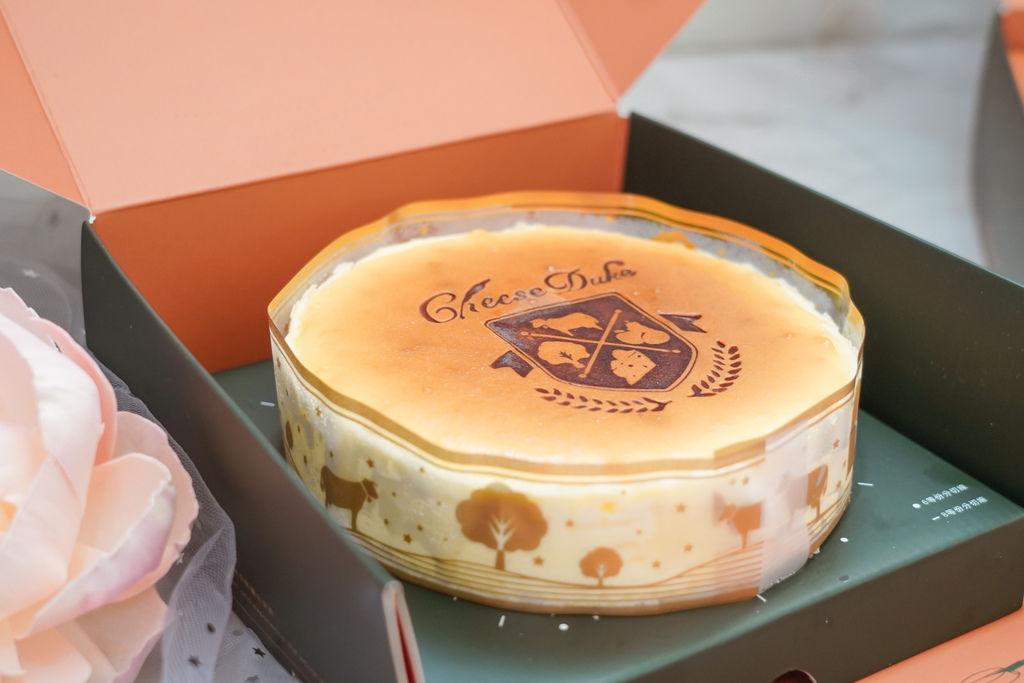 2020彌月蛋糕推薦 起士公爵 美味幸福從一塊乳酪蛋糕開始 彌月媽咪優惠方案12.JPG