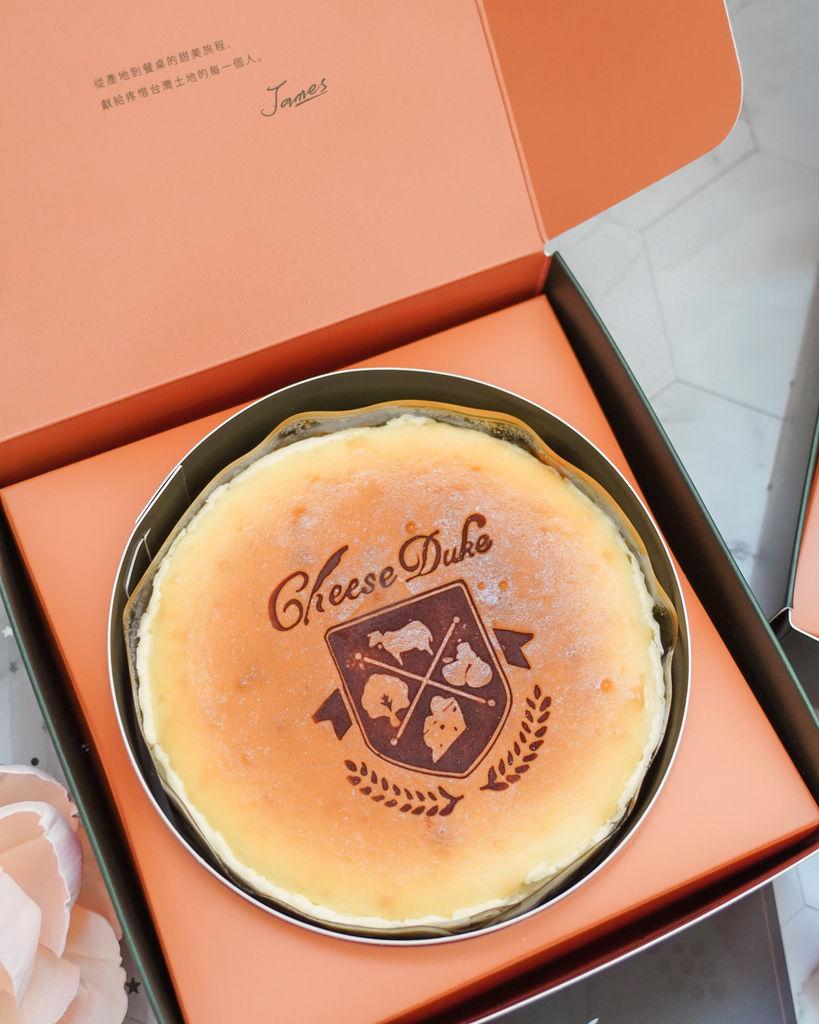 2020彌月蛋糕推薦 起士公爵 美味幸福從一塊乳酪蛋糕開始 彌月媽咪優惠方案13.JPG