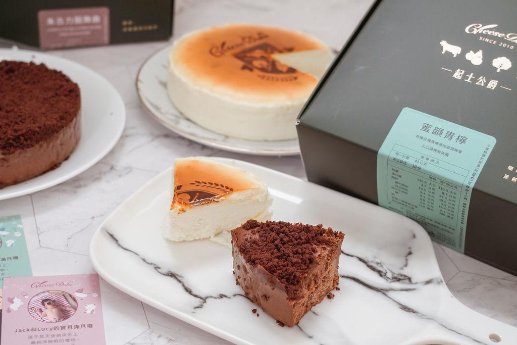 2020彌月蛋糕推薦 起士公爵 美味幸福從一塊乳酪蛋糕開始 彌月媽咪優惠方案24.JPG
