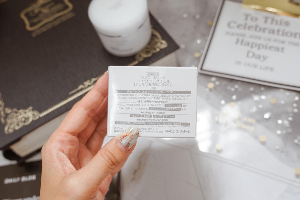 日本爆紅保養聖品Sonoko 鑽石美白霜 一瓶抵多瓶 時尚媽咪輕保養5.jpg