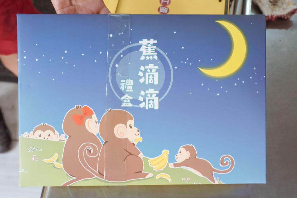旗山老街 月亮香蕉冰紅茶 月亮香蕉城手工蛋捲 高雄伴手禮推薦 招牌人氣月亮香蕉冰紅茶必喝22.jpg